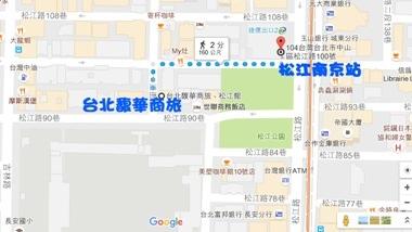 台北馥華商旅