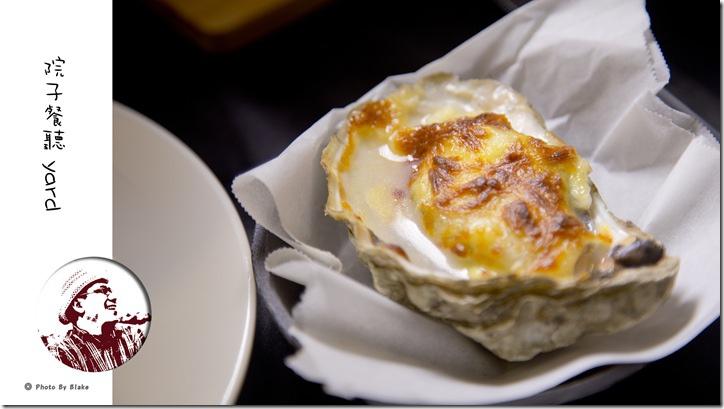 烤生蠔(單顆) Oyster Gratin-院子Yard Restaurant and Bar-