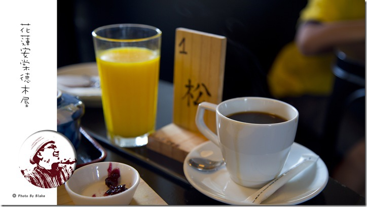 花蓮民宿-Andante安德棠餐廳早餐