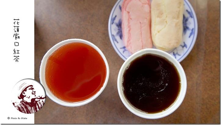 花蓮廟口鋼管紅茶