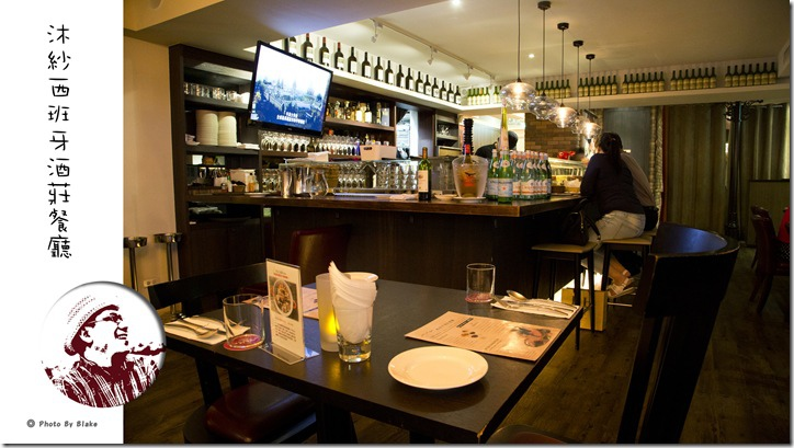 MVSA沐紗西班牙酒莊餐廳
