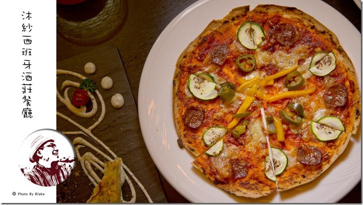 辣味臘腸起司脆餅-MVSA沐紗西班牙酒莊餐廳