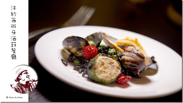 西班牙墨魚烤飯-MVSA沐紗西班牙酒莊餐廳