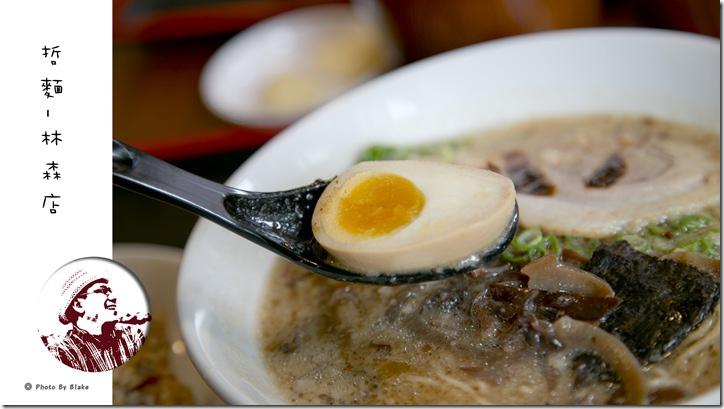 豚骨拉麵-哲麵(林森店)東京發祥-捷運中山站拉麵