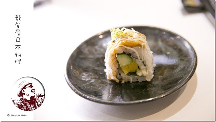 炙燒星鰻握壽司-龍賀屋日式料理-新北淡水竹圍美食