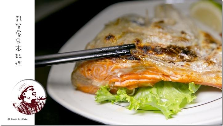鹽烤鮭魚頭特餐-龍賀屋日式料理-新北淡水竹圍美食