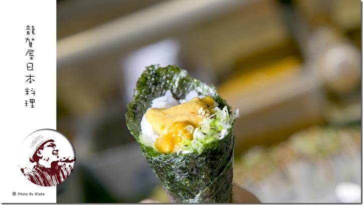 海膽手捲-龍賀屋日式料理-新北淡水竹圍美食