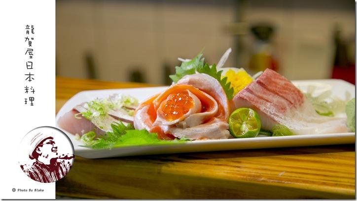 魚肚生魚片-龍賀屋日式料理-新北淡水竹圍美食