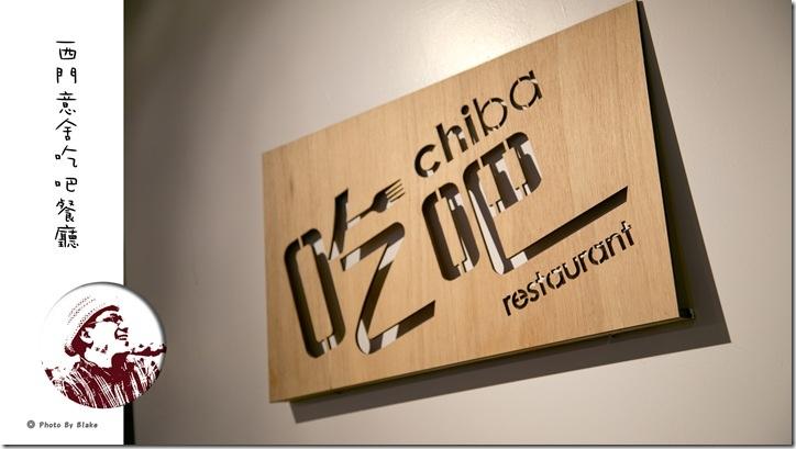 amba意舍酒店吃吧餐廳-半自助式吃到飽