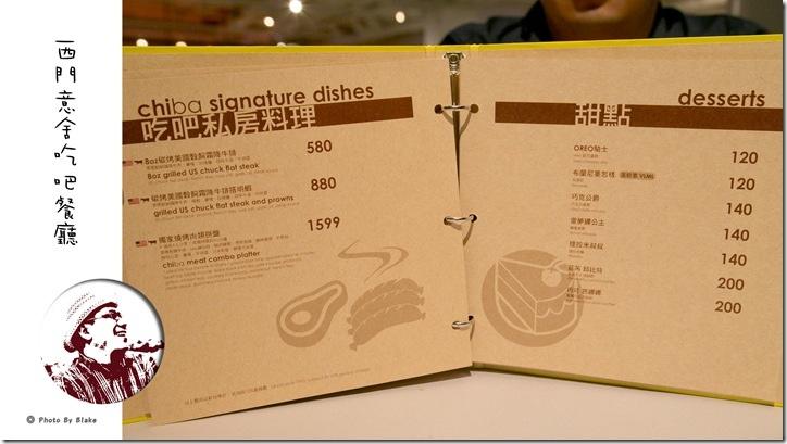 菜單-amba意舍酒店吃吧餐廳-半自助式吃到飽