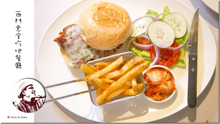 韓式歐巴炸雞排漢堡amba意舍酒店吃吧餐廳-半自助式吃到飽