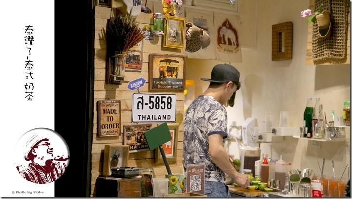 泰讚了Thai Like Tea手工泰式茶