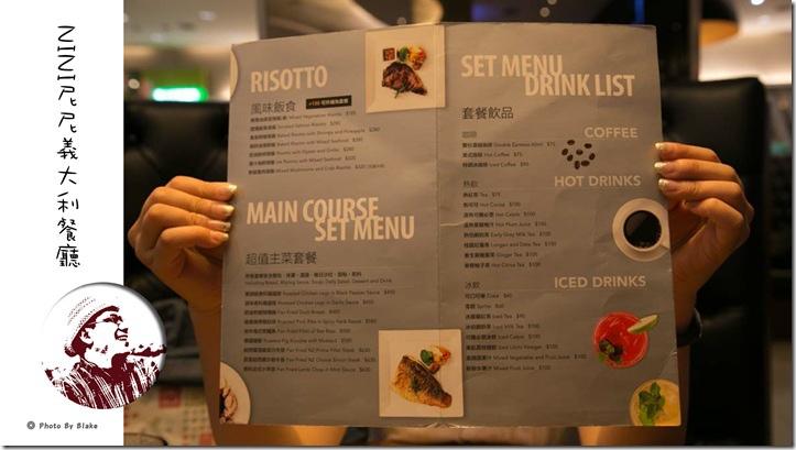 NINI尼尼義大利餐廳台茂店