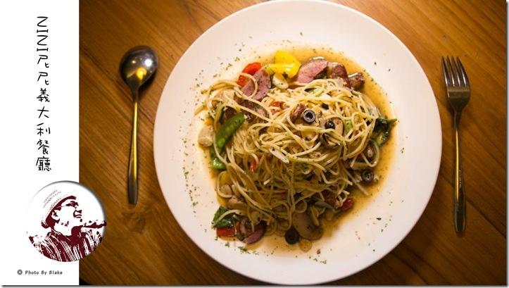 香蒜辣椒鴨肉義大利麵-NINI尼尼義大利餐廳台茂店