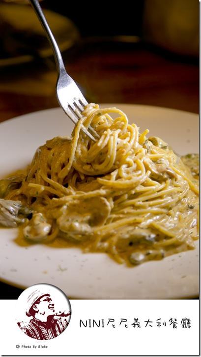 海膽鮮蚵義大利麵-NINI尼尼義大利餐廳台茂店