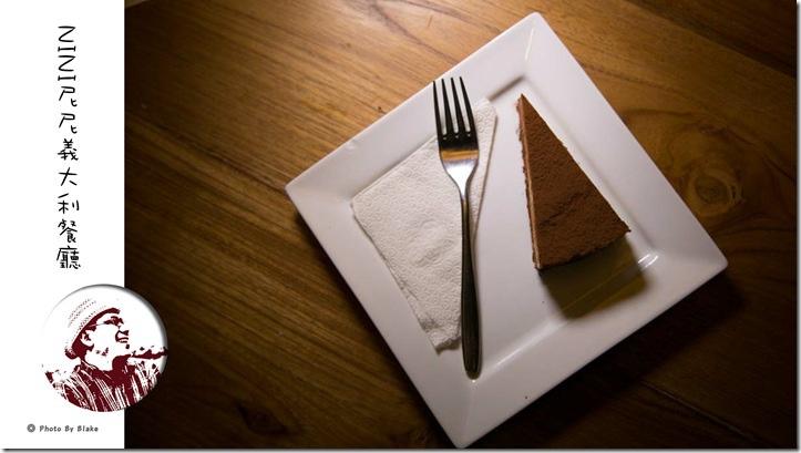 提拉米蘇-NINI尼尼義大利餐廳台茂店