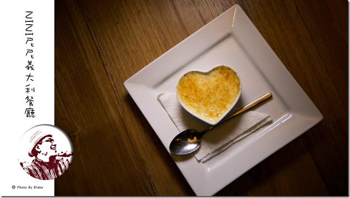 焦糖布丁-NINI尼尼義大利餐廳台茂店