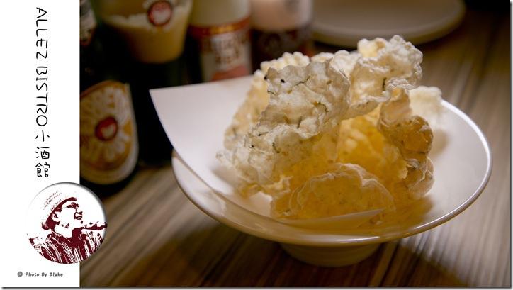 蔬菜米餅-ALLEZ BISTRO 來!酒館-歐式小酒館