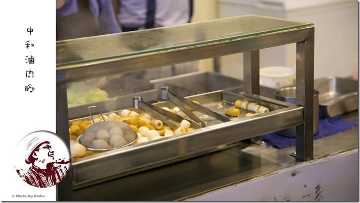 關東煮-中和美食-台灣原味滷肉腳