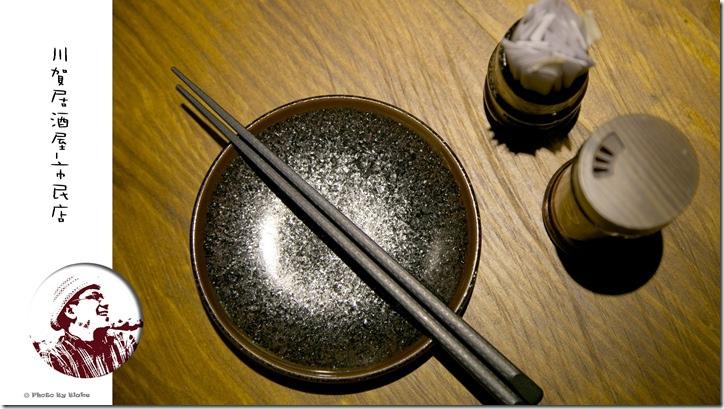川賀燒烤居酒屋市民店