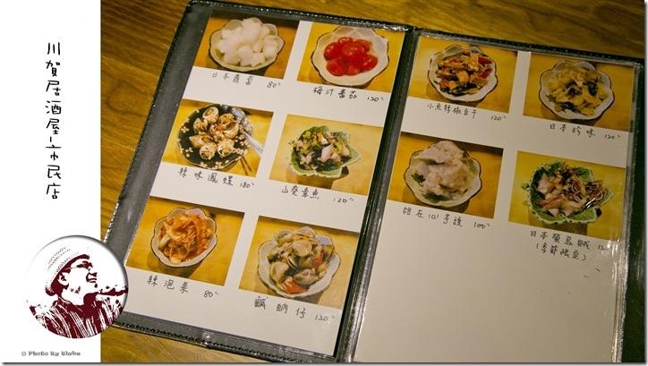 川賀燒烤居酒屋市民店菜單