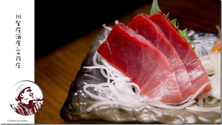 黑鮪魚-川賀燒烤居酒屋市民店