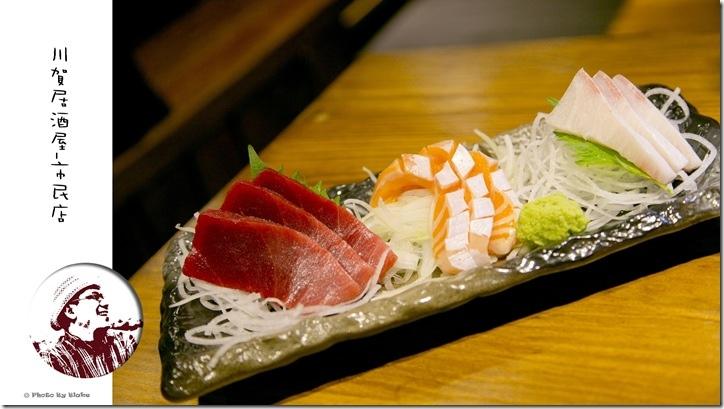 生魚片-川賀燒烤居酒屋市民店