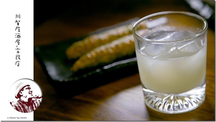 柚子清酒-川賀燒烤居酒屋市民店