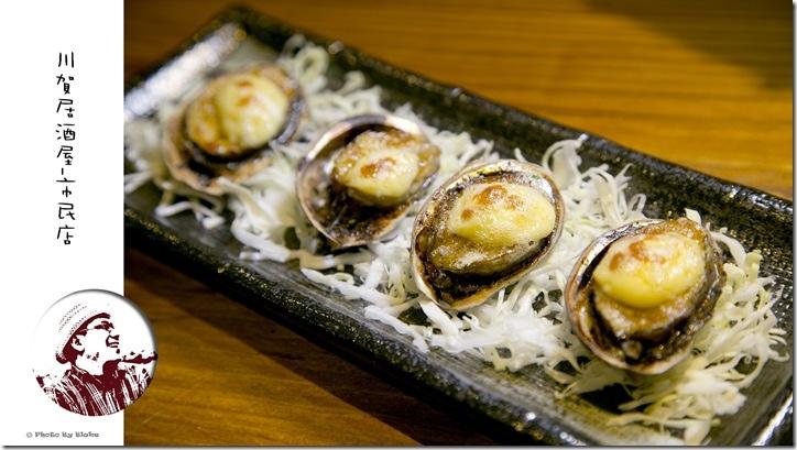 烤九孔-川賀燒烤居酒屋市民店