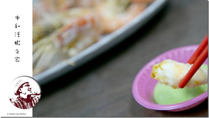 烤泰國蝦-中和景安活蝦之家