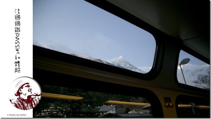 2015法國蜜月自由行-TER一路搭到阿爾卑斯山