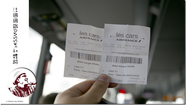 2015法國蜜月自由行-法航巴士四號線