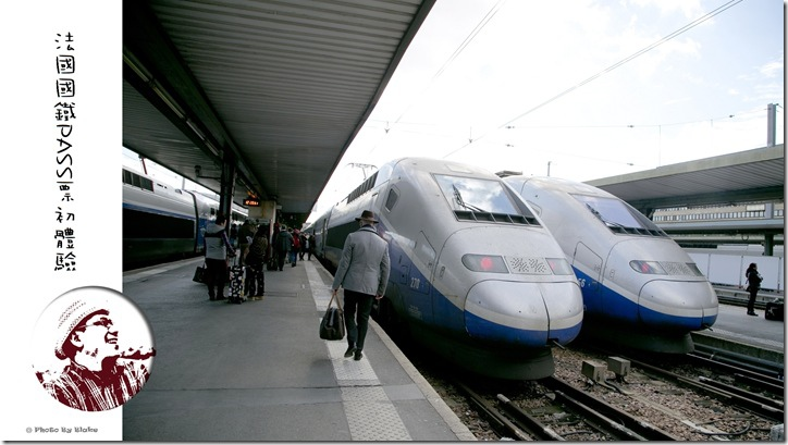2015法國蜜月自由行-巴黎里昂車站Gare de lyon