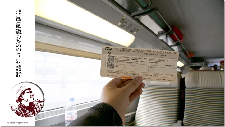 2015法國蜜月自由行-TGV