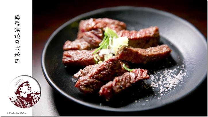 厚切肩牛肉-楓居酒燒日式燒肉