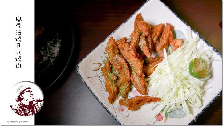 炸雞軟骨-楓居酒燒日式燒肉