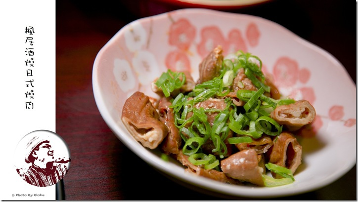 醬燒大腸-楓居酒燒日式燒肉