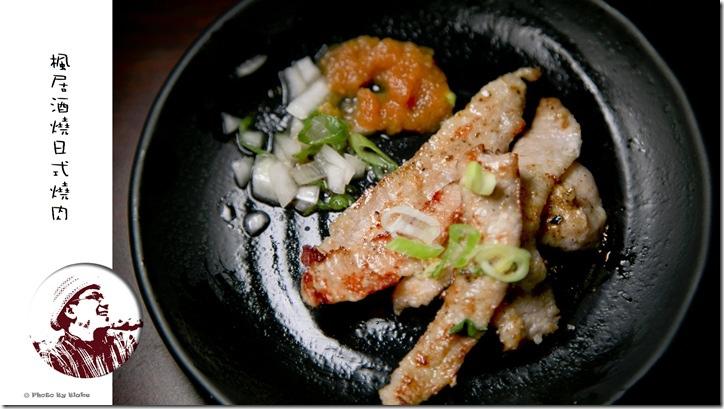 松阪豬-楓居酒燒日式燒肉