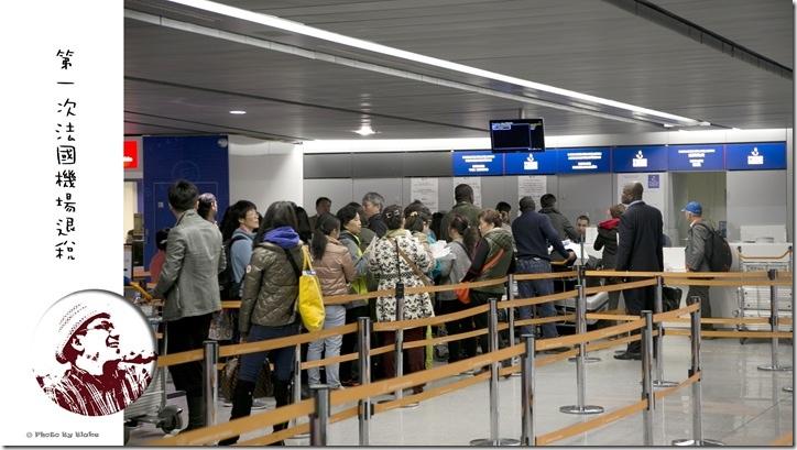 第一次法國機場退稅就上手