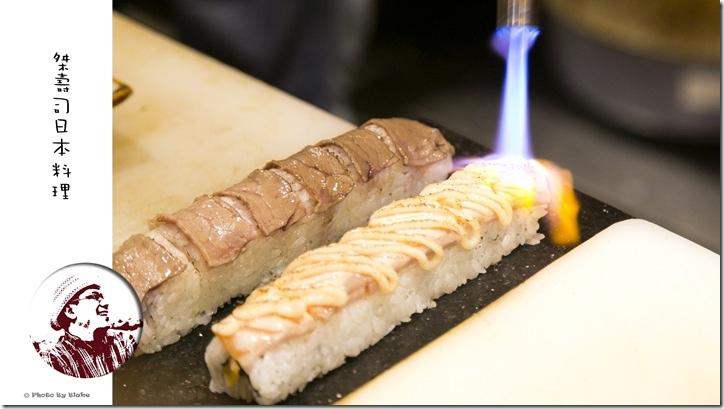 主廚客製套餐-桀壽司日本料理