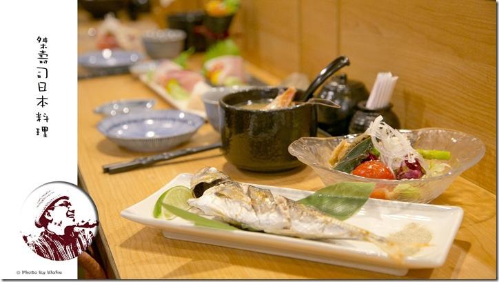 580主廚客製套餐-桀壽司日本料理