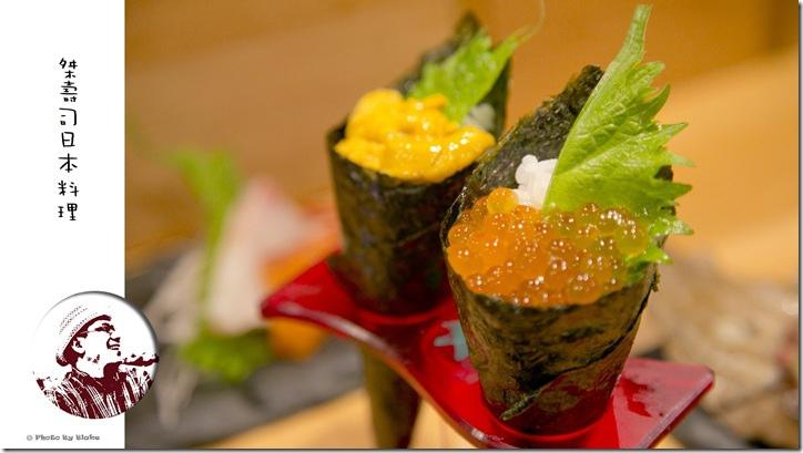 鮭魚卵手捲-桀壽司日本料理