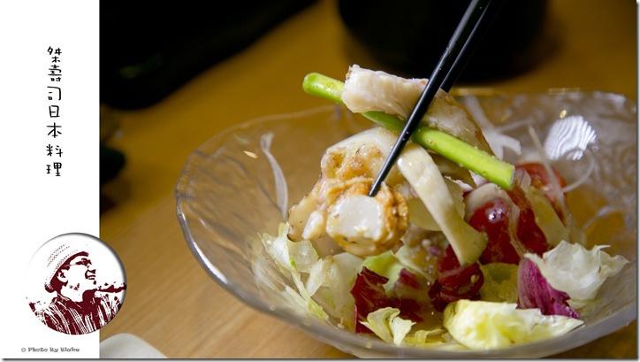 海鮮和風沙拉-桀壽司日本料理