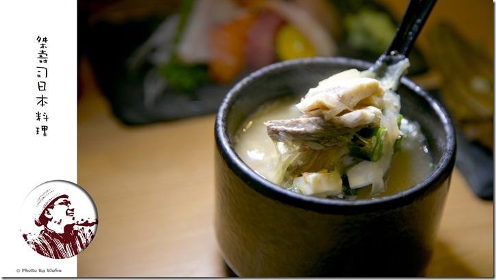 魚頭味噌湯-桀壽司日本料理
