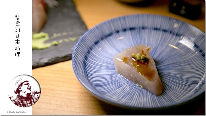 綜合刺身-桀壽司日本料理