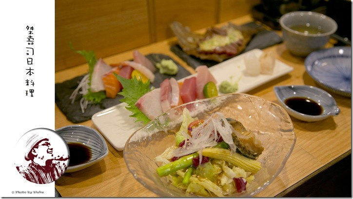 780主廚客製套餐-桀壽司日本料理