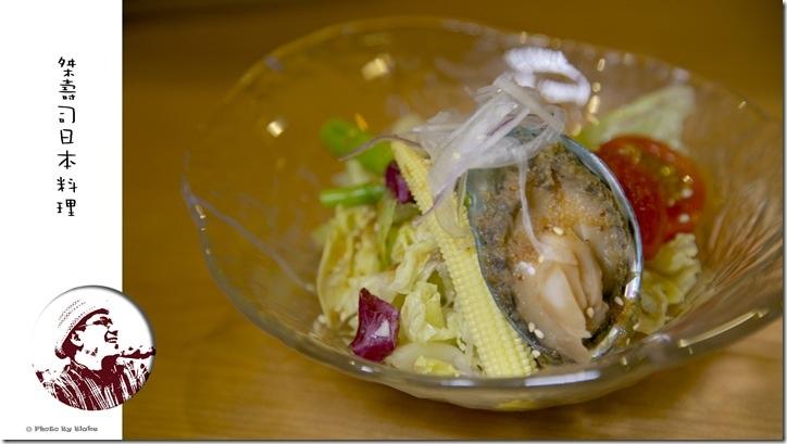 磯煮鮑魚沙拉-桀壽司日本料理