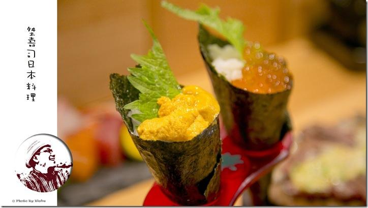 海膽手捲-桀壽司日本料理