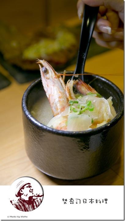 明蝦味噌湯-桀壽司日本料理