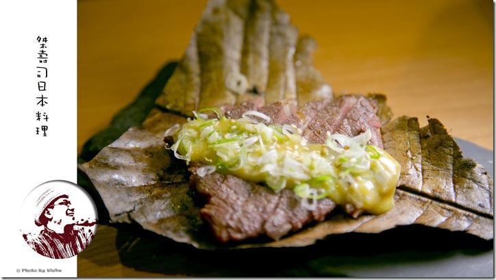 牛肉朴葉燒-桀壽司日本料理